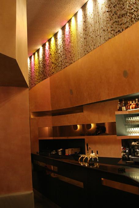 Neva Bar