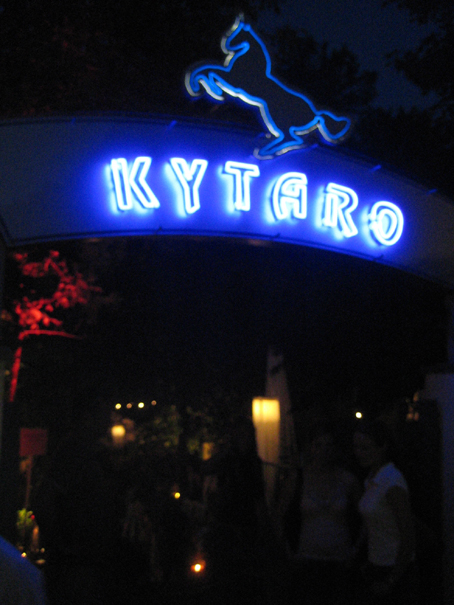 Kytaro1.jpg